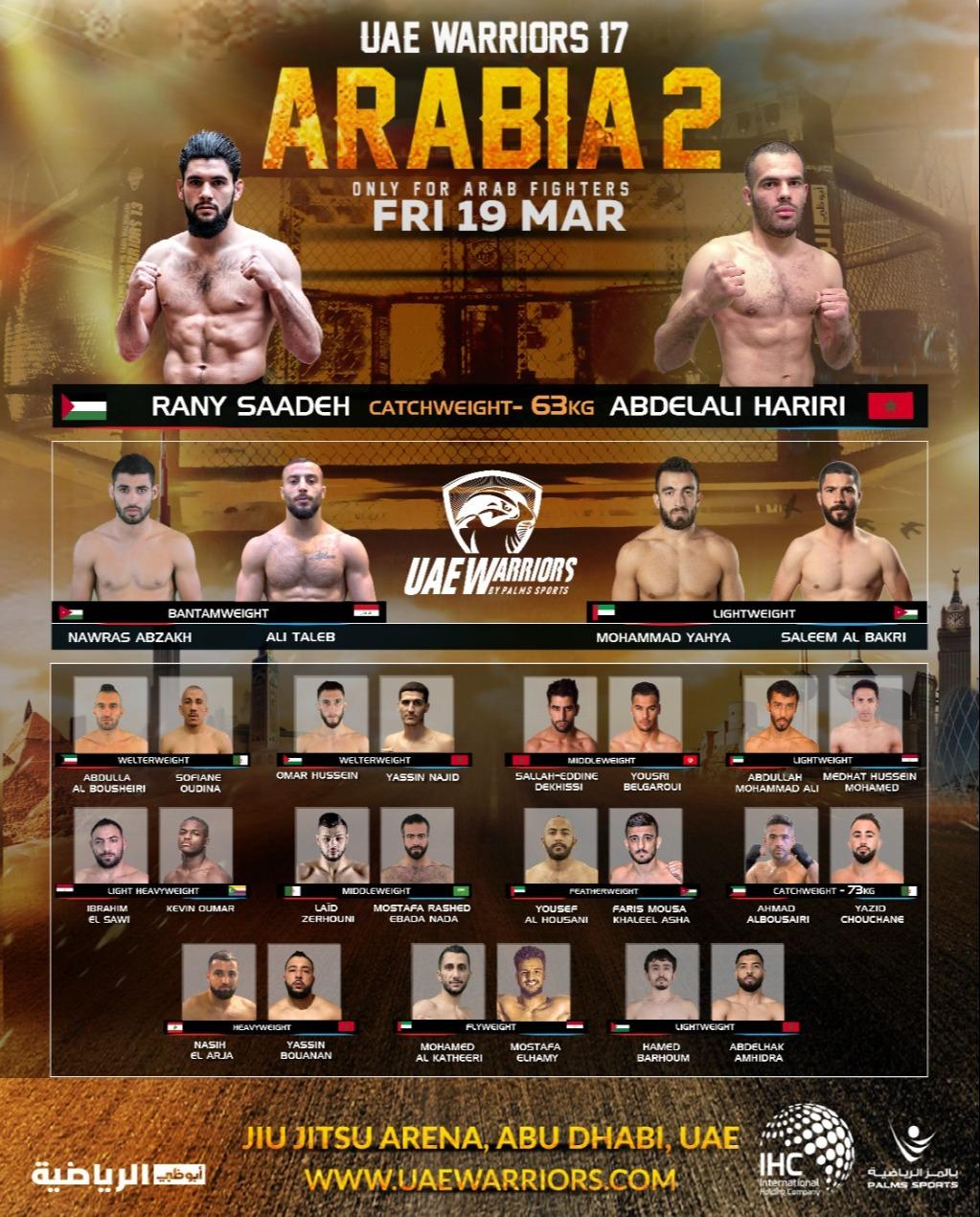 UAE Warriors 17: Arabia 2